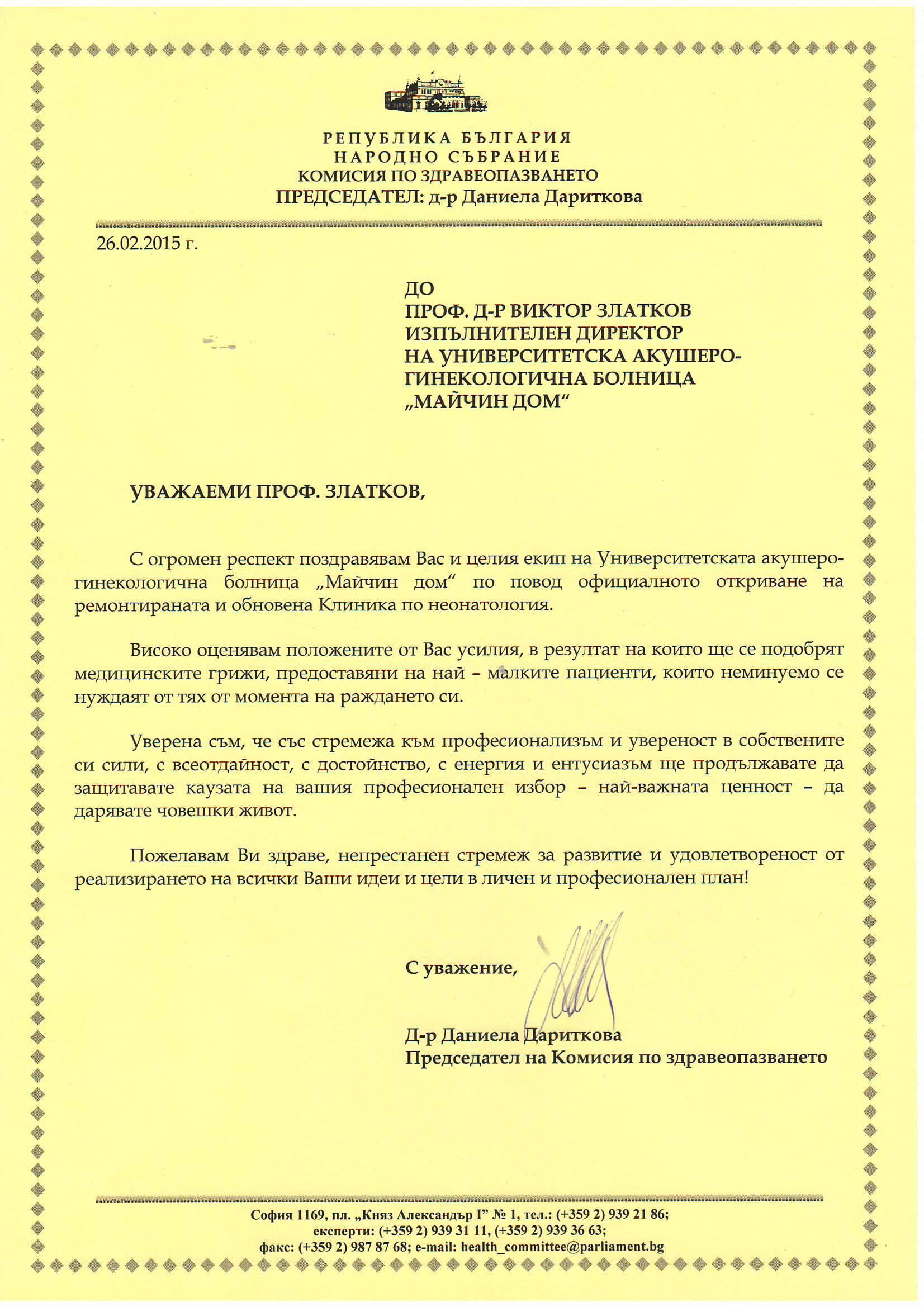 Komisia zdr.