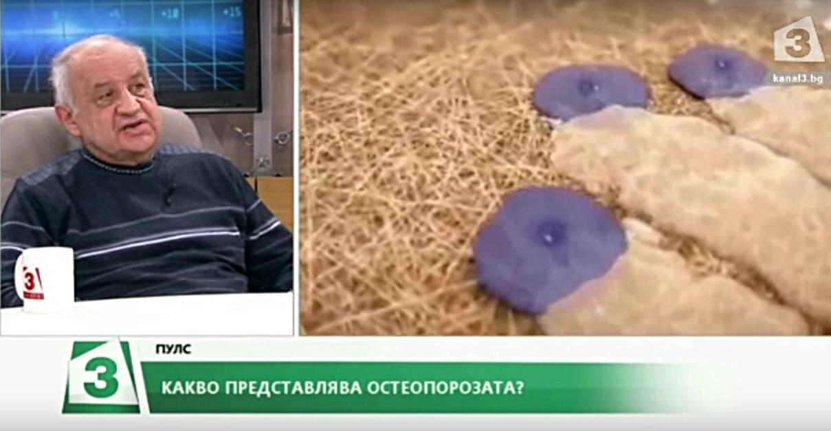 Rachev_kanal_3