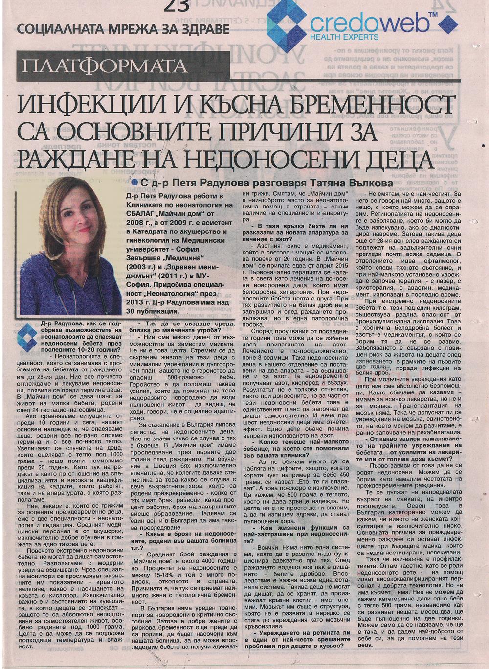 Radulova_1_ Zivot