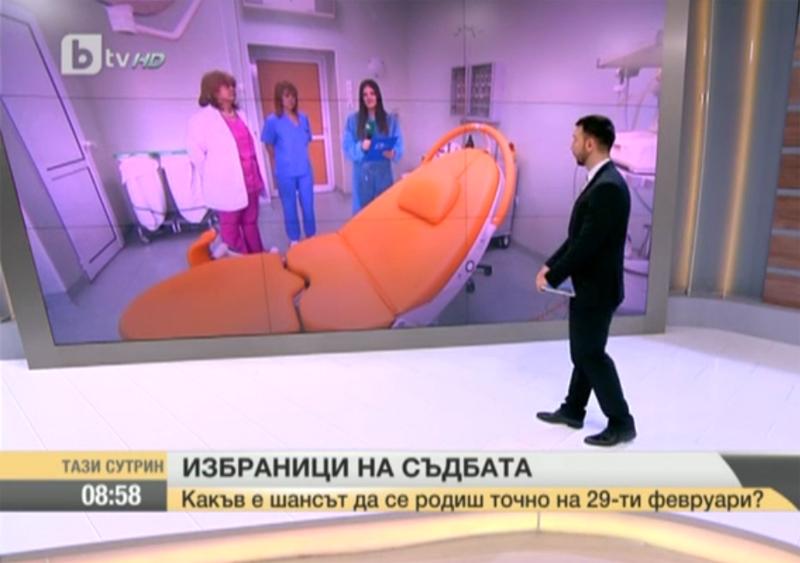 btv_29_jivo