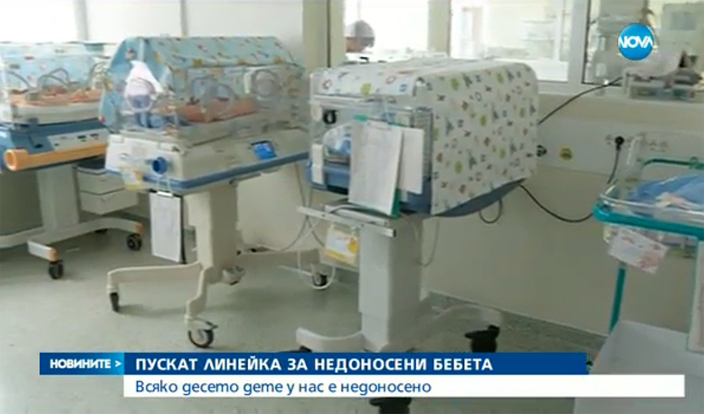 nova_lineyka_1